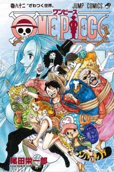 One Piece Manga Tomo 82