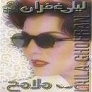 Laila Ghofran-Malame7