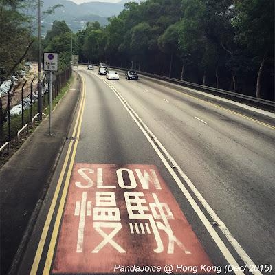 港。情 @ 來,去西貢蹓躂蹓躂!