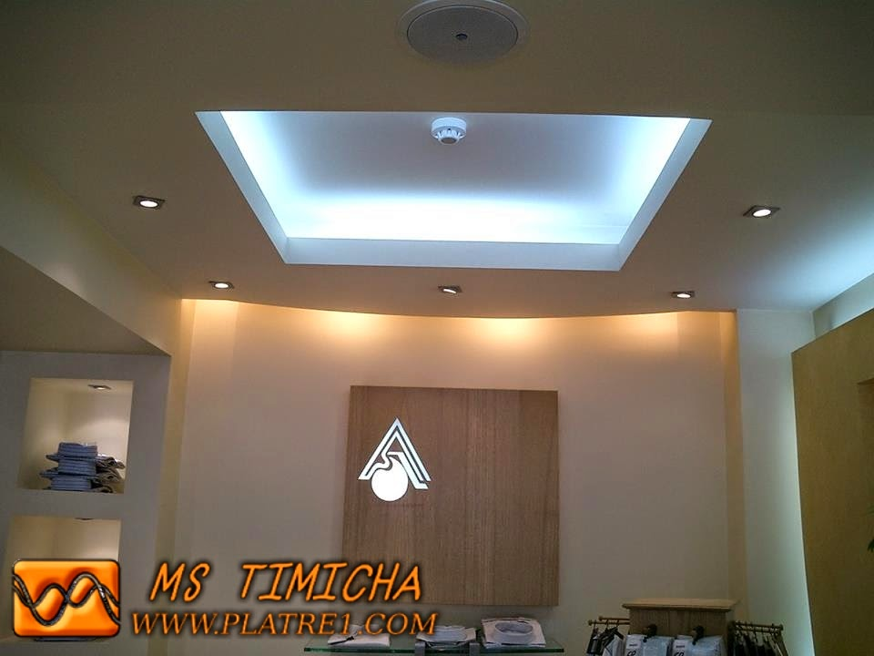 Decor plafond platre for Decoration platre salon