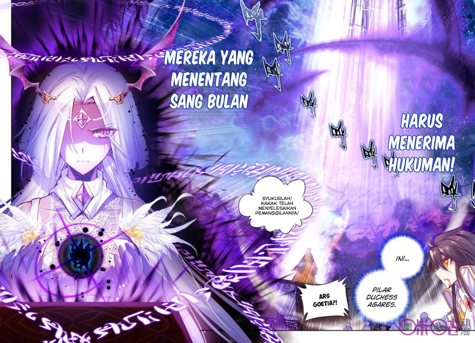 Shen Yin Wang Zuo Chapter 105
