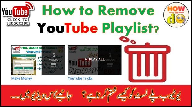 youtube delete playlist 2018