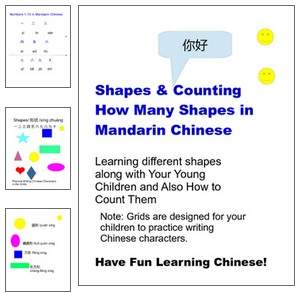 Image: Learn Shapes and Count Shapes in Mandarin Chinese by ChuChuChinese