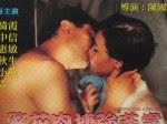 Download Film Beyond the Copline 1993 Chinese Erotic Movie