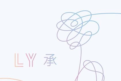 """Lirik Lagu Dan Terjemahan Indonesia """" 보조개 (Dimple)"""" - BTS (Love Yourself Album)"""