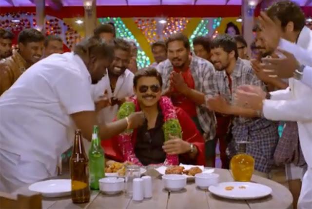 Babu Bangaram Title song Teaser Released