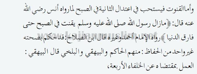 Qunut Shubuh Menurut Mazhab Syafi'i