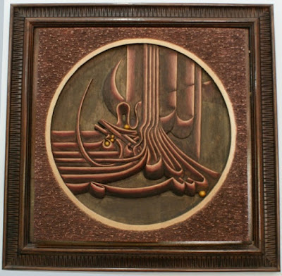 islamic art decor