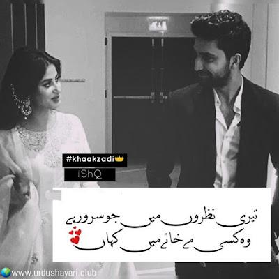 Teri Nazroon Mein Jo Sarur Hai.  Woh Kisi Mahane Mein Kahan...!!  #love #poetry