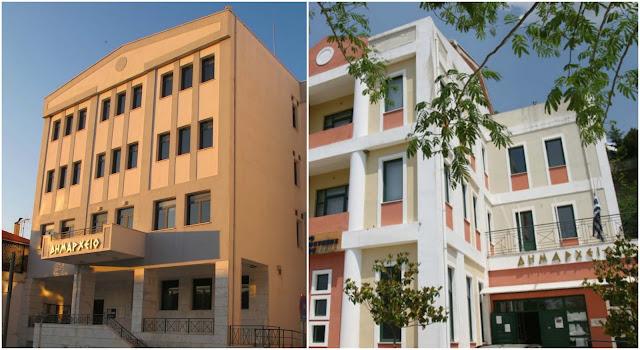 Στο Εθνικό Τυπογραφείο οι 38 θέσεις εργασίας στους Δήμου Ηγουμενίτσας και Σουλίου