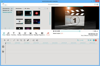 Free Download Software Wondershare Filmora 8.0.0.12 Untuk Komputer Full Version - Tavalli