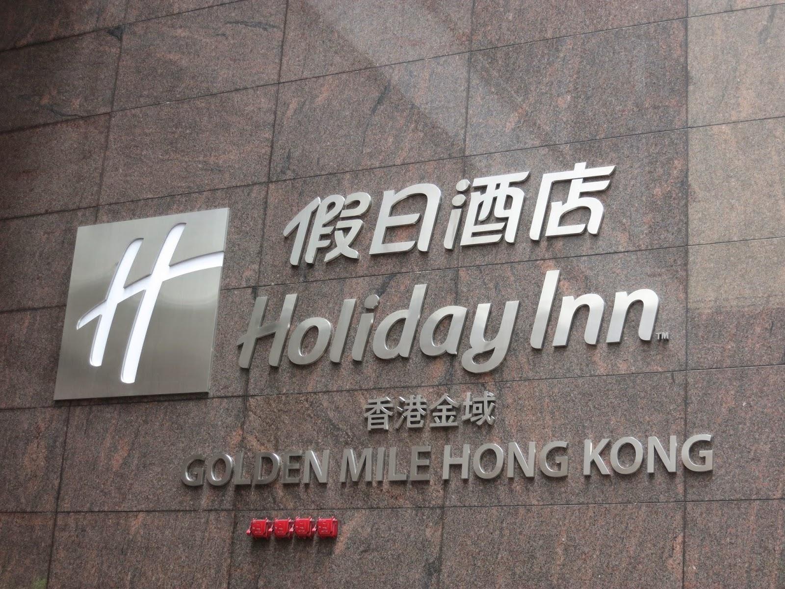 holiday inn golden mile