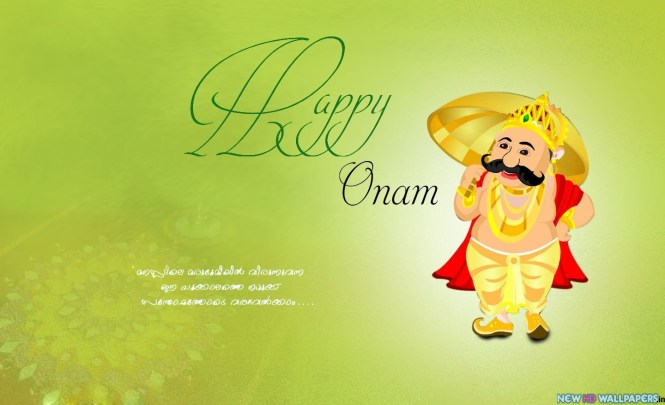 onam messages 2017