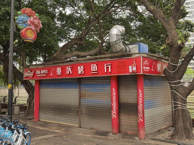 roasted fish outdoor riverside outdoor eatery in Jiangmen closed during the day