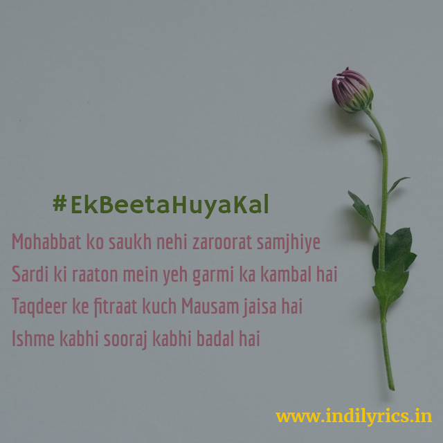 Ek Beeta Huya Kal | Poornima Nambiar | One of the most Deep & Romantic Shayari, Lyrics with English Translation and Real Meaning and Quotes