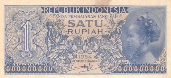 satu rupiah 1954 depan