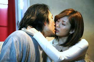 Screenshot Images Siren X (2008) Subtitle Indonesia Mp4 - www.uchiha-uzuma.com Free Movie Online