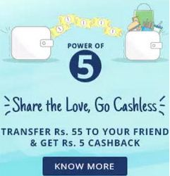 Paytm:- Transfer Rs 55 to Your Friend And Get Rs 5 Cashback [ 5 Times]