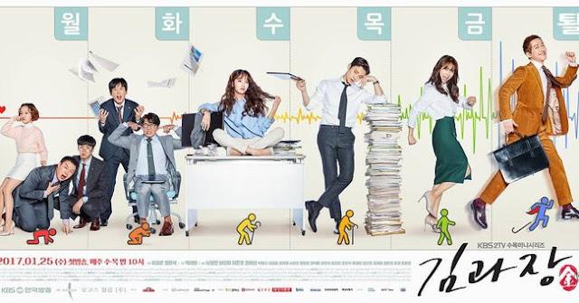 6 drama Hàn cực hay khi xoay quanh đề tài công sở