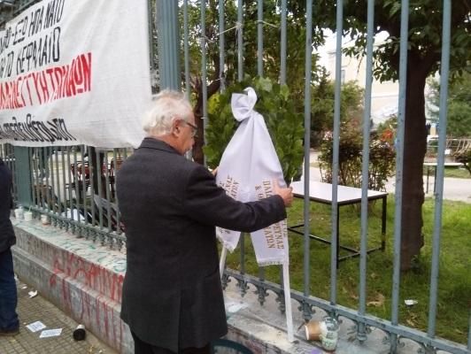 Κ. Γαβρόγλου στο Πολυτεχνείο: Η δημοκρατία δεν είναι δεδομένη και κάθε μέρα πρέπει να κερδίζεται