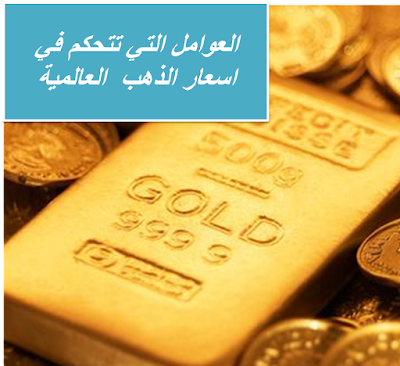https://www.cookclub1.com/2018/03/gold-prices.html
