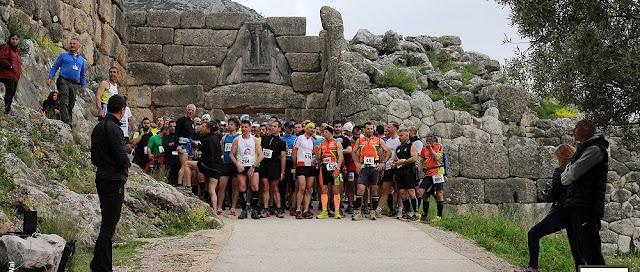 Με επιτυχία ο 3ος Αγώνας Ορεινού Τρεξίματος Μυκήνες-Τενέα (αποτελέσματα)