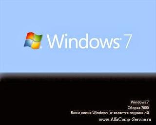 """Избавляемся от надписи в правом нижнем углу """"Ваша копия Windows не может является подлинной""""."""