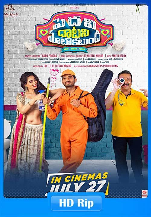 Pedavi Datani Matokatundhi 2018 Telugu 720p HDRip x264 | 480p 300MB | 100MB HEVC Poster
