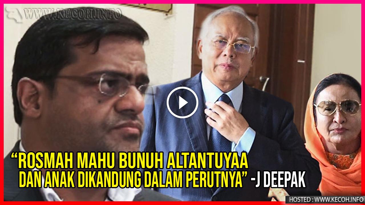 Rakaman Video Pendedahan Rosmah Mahu Bunuh Altantuya Dan Anak Yang Dikandungkannya Tersebar Dan Menjadi Tular?