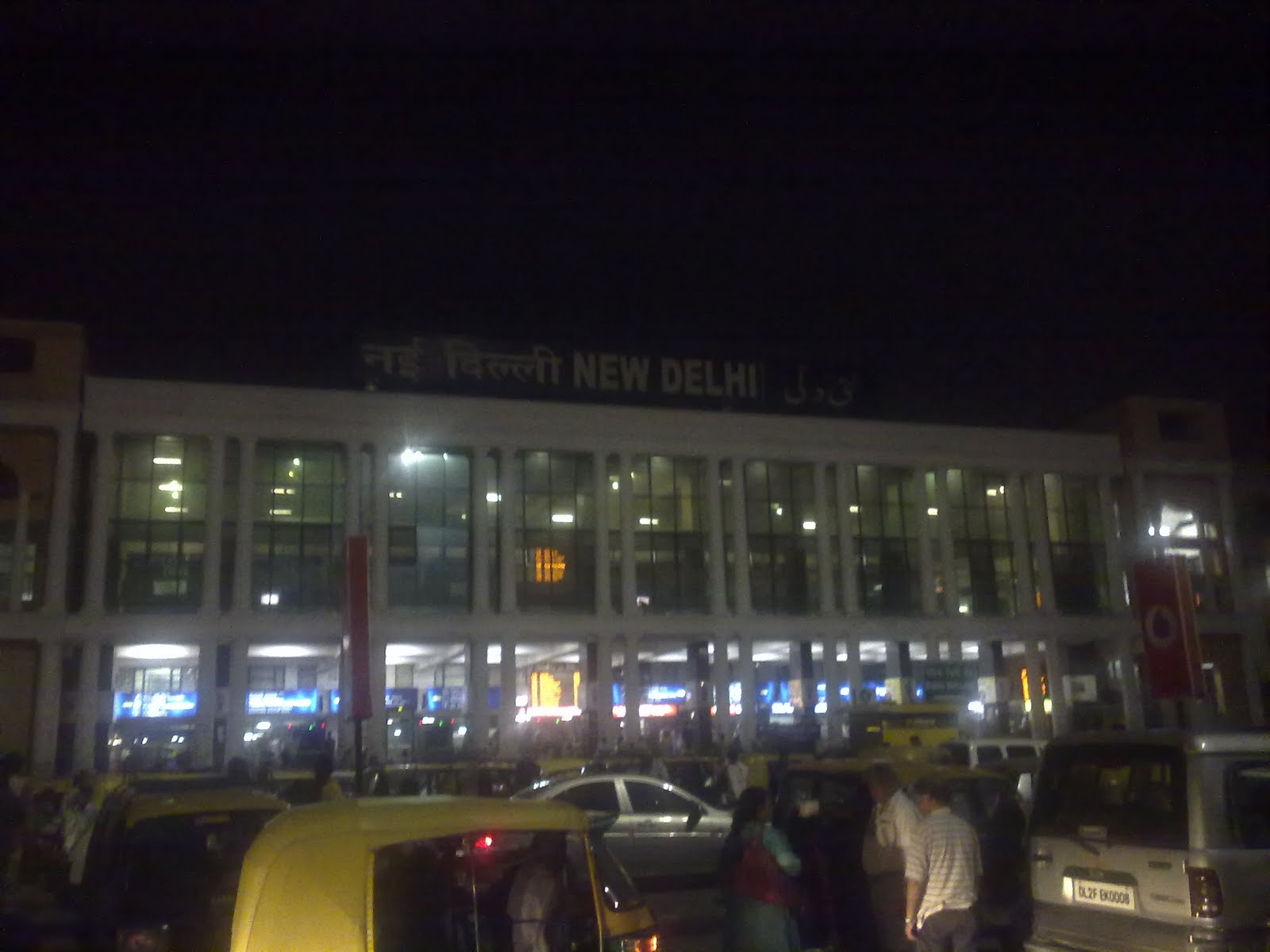 Car Parking At Cst Railway Station