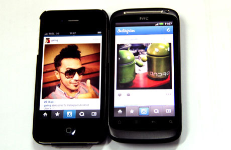 Download Instagram 1.0.3 for Android apk
