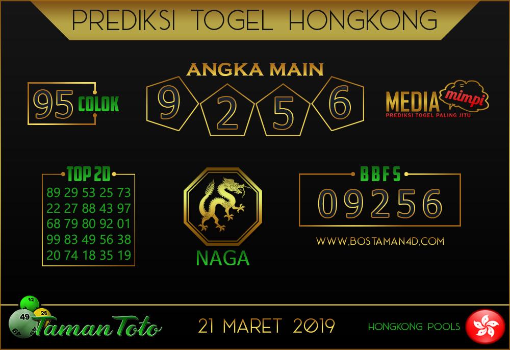 Prediksi Togel HONGKONG TAMAN TOTO 21 MARET 2019
