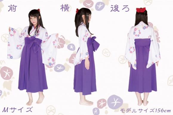 Crowdfunding Kimonos Confortáveis