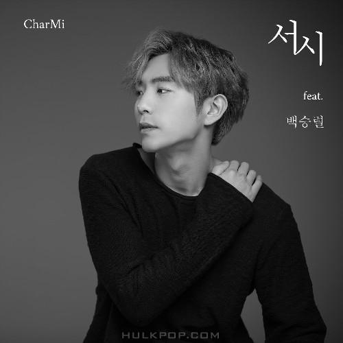 CharMi, Baek Seung Ryul – 서시 – Single