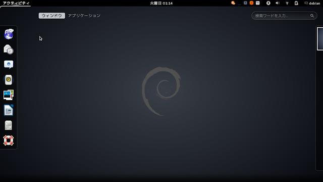 Distro Linux Debian