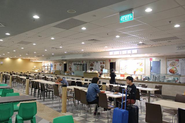 changi canteen staf