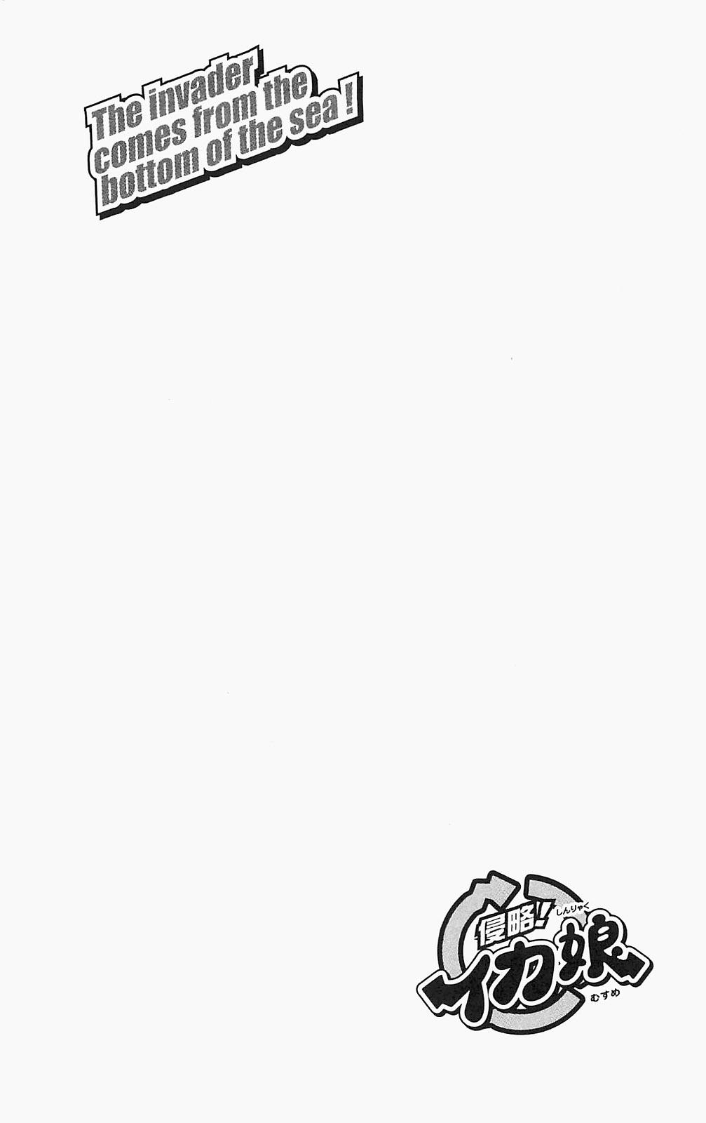 Shinryaku! Ika Musume Chap 174 - Truyen.Chap.VN