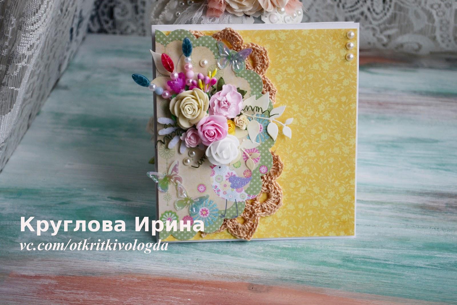 Сайты подбора цветов для сайта