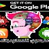 تحميل تطبيق سيمون للمعلوميات للهواتف الذكية Android