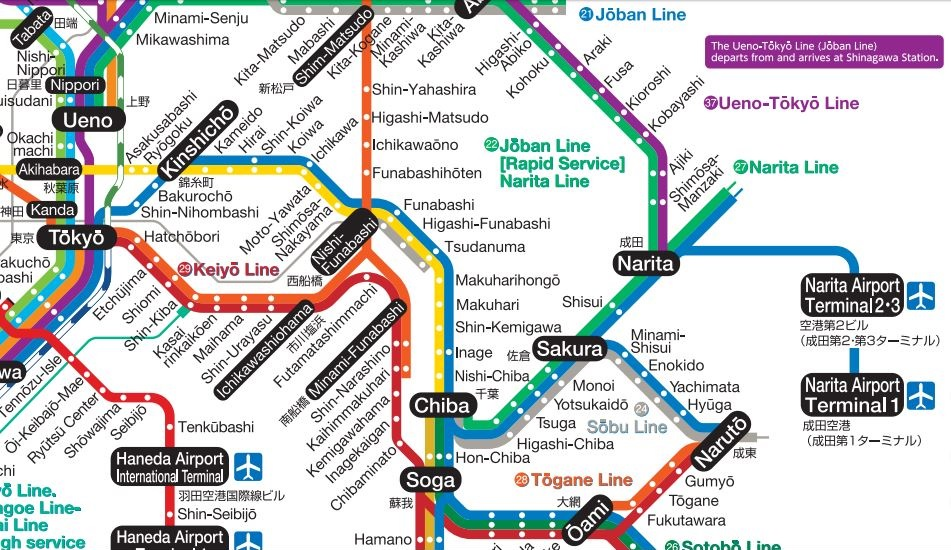 Tokyo Jr Subway Map.Tokyo Train Map For Tourist