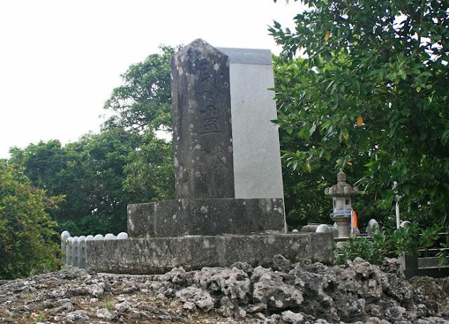 慰霊塔(具志頭城跡)の写真