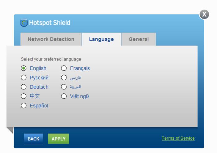 تحميل برنامج hotspot shield vpn للكمبيوتر
