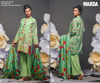 Warda Sales, Deals & Coupon Codes 2017