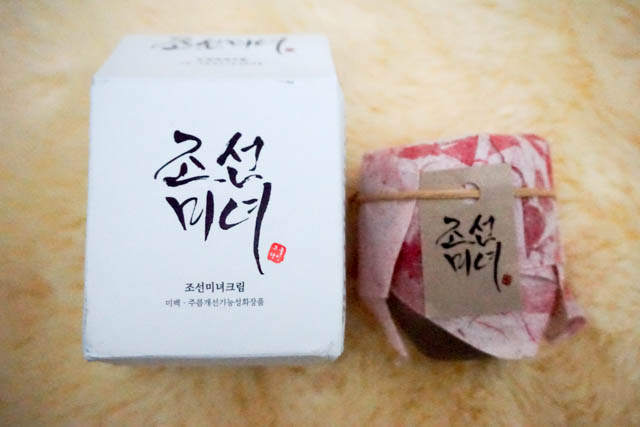 review-beauty-of-joseon-my-new-love