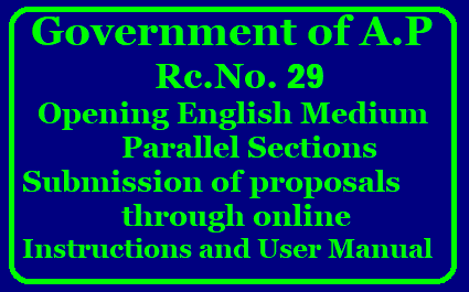 Opening English Medium Parallel Sections - Submission of proposals through online - Instructions and User Manual Rc.No.29/2018/03/opening-english-medium-parallel-sections-submisssion-of-proposals-through-online-instrutions-and-user-manual-rc-no-29-apply-online-cse.ap.gov.in.html