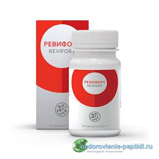 Ревифорт- противоопухолевое средство, при иммунодефиците, диабете, аутоиммунных заболеваниях, хроническом гепатите