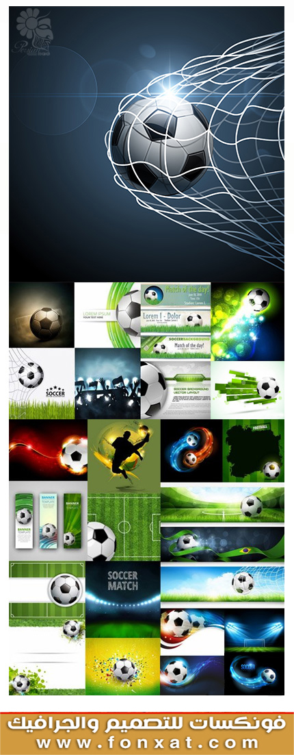 Download Images Vector football background
