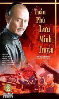 Xem Phim Tuần Phủ Lưu Minh Truyền