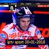iptv sport 30-01-2018 ملف قنوات الرياضة bein sport - sky - osn - fox - sky sport