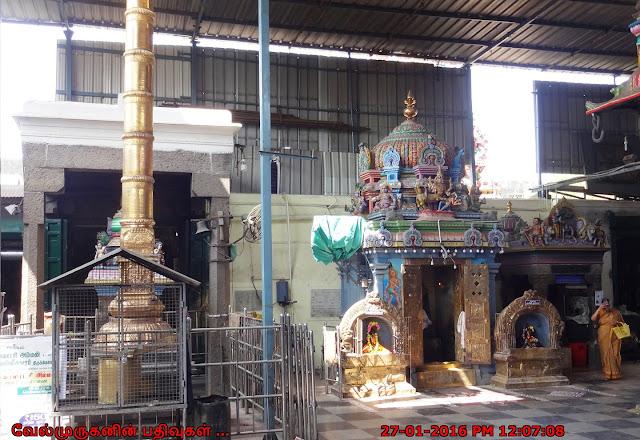 Chennai Myalpore Siva Temple